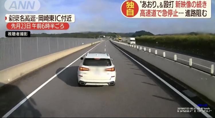 試乗 煽り 車 運転
